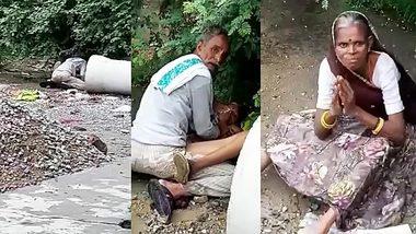 [ Indian XXX Hard Porn ] Desi old caught when fucking outdoor