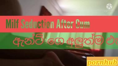 Step Mom Seduction | Stepmom Fuck with A Boy | Sri Lankan office Bitch | පුදුම මෝලක් තියෙන්නෙ මෙකිට